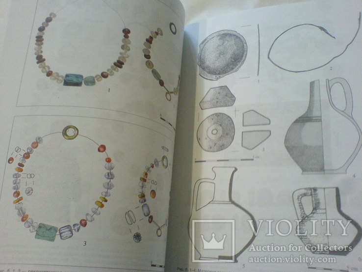 Сармати в 4 книгах, фото №8