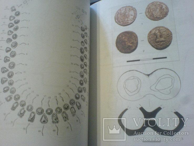 Сармати в 4 книгах, фото №10