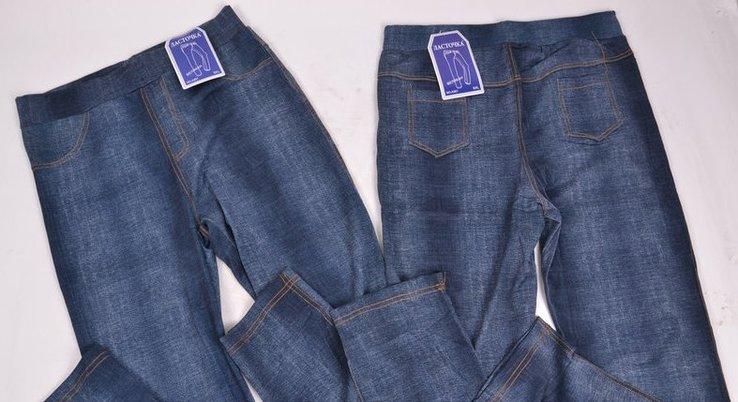 Брюки трикотажные с карманами под джинс - Хит сезона рр 5XL-(48-52), фото №6