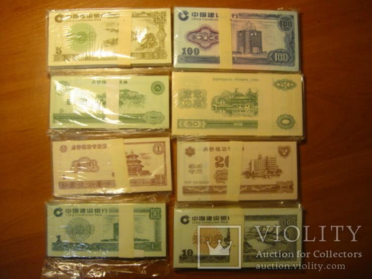 Восемь пачек Китайских  денег., фото №2