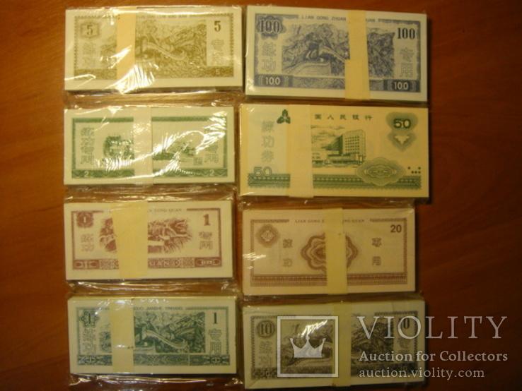 Восемь пачек Китайских  денег., фото №3