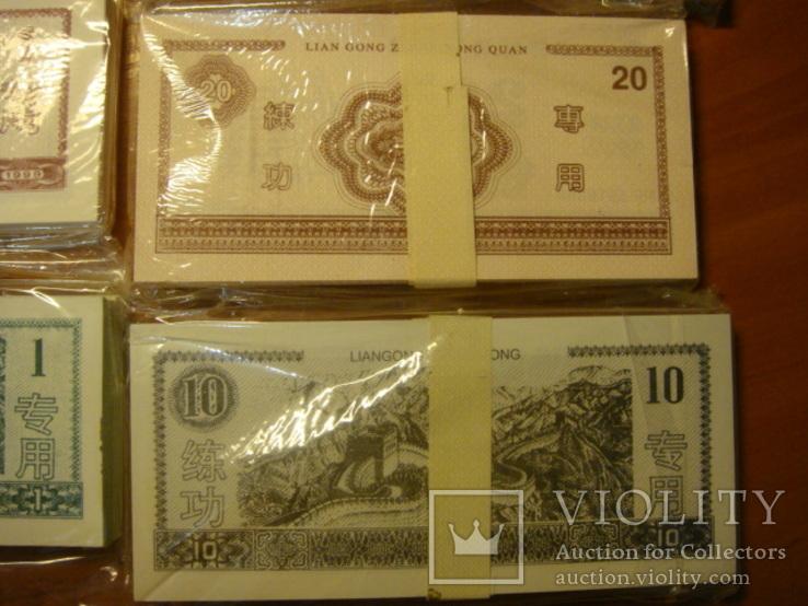 Восемь пачек Китайских  денег., фото №7