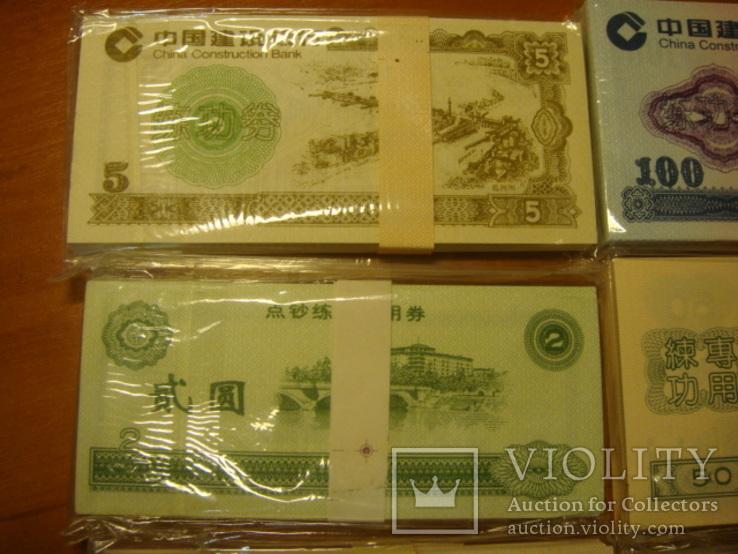 Восемь пачек Китайских  денег., фото №8