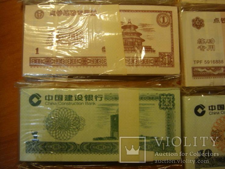 Восемь пачек Китайских  денег., фото №9