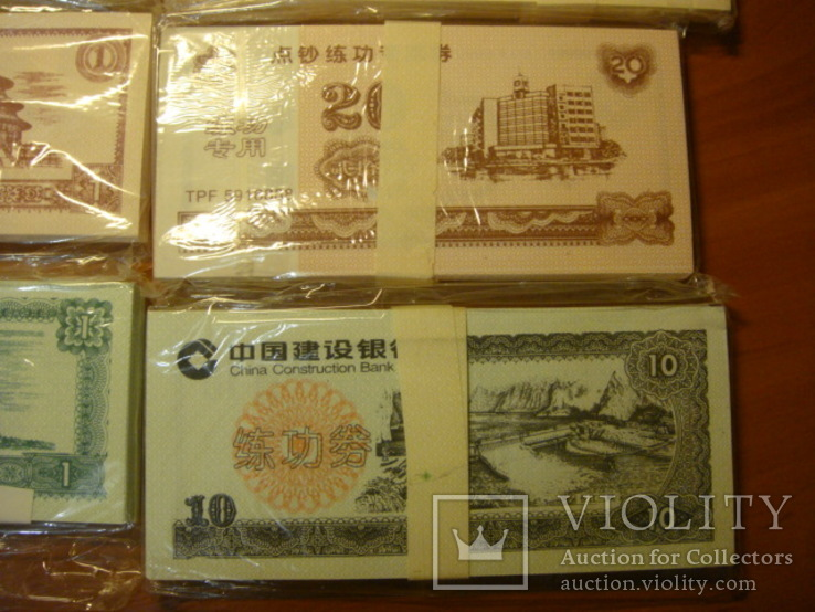 Восемь пачек Китайских  денег., фото №10