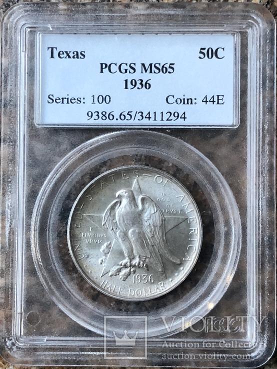 50С USA Техас