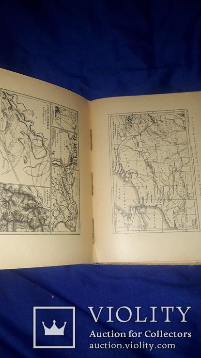 1908 Римские древности с картами и иллюстрациями, фото №5