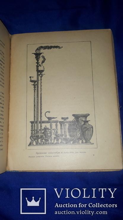 1908 Римские древности с картами и иллюстрациями, фото №9