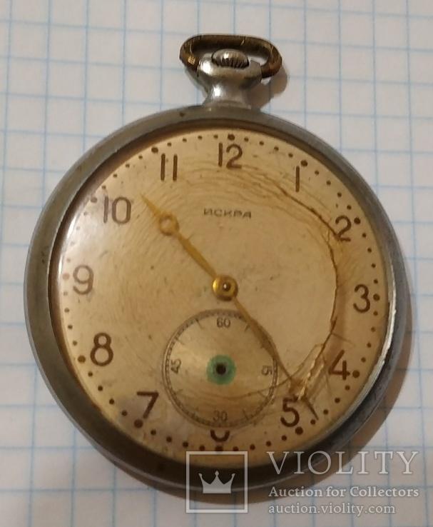 Часы карманные Искра