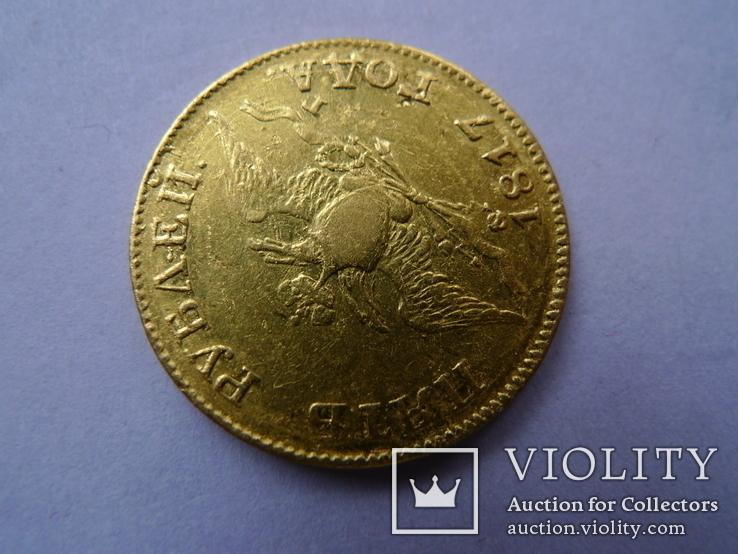 5 рублей. 1817 год. СПБ., фото №7