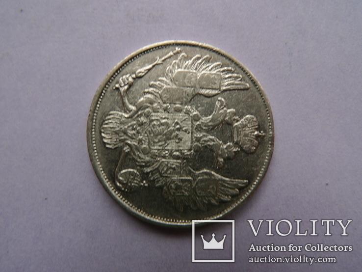3 рубля. 1843 год. СПБ ., фото №6