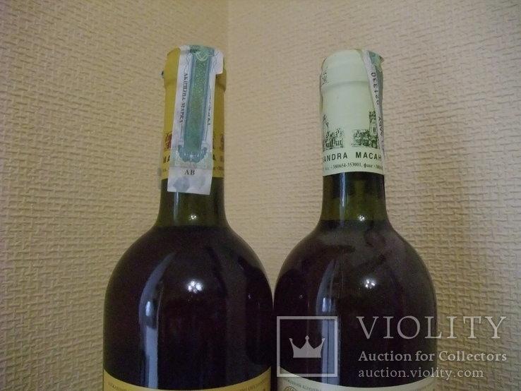 """Вина  """"Массандра""""-  две бутылки вина """"Эталита Десертная"""" + """"Эталита Сухая"""", фото №4"""