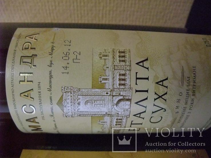 """Вина  """"Массандра""""-  две бутылки вина """"Эталита Десертная"""" + """"Эталита Сухая"""", фото №6"""