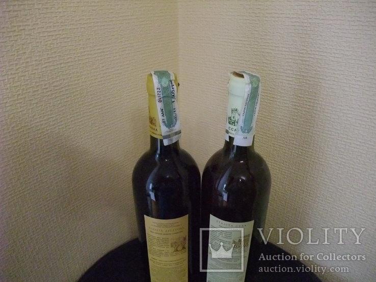 """Вина  """"Массандра""""-  две бутылки вина """"Эталита Десертная"""" + """"Эталита Сухая"""", фото №9"""