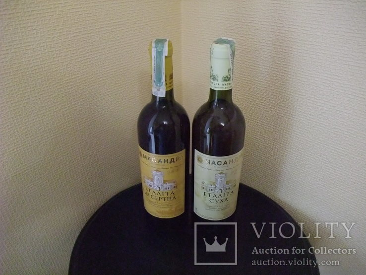 """Вина  """"Массандра""""-  две бутылки вина """"Эталита Десертная"""" + """"Эталита Сухая"""", фото №10"""