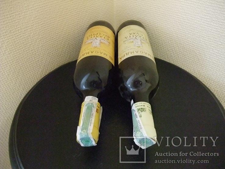 """Вина  """"Массандра""""-  две бутылки вина """"Эталита Десертная"""" + """"Эталита Сухая"""", фото №12"""