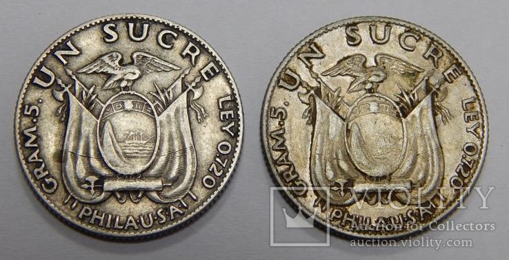 2 монеты по 1 сукре, Эквадор, 1930/34 г.г.