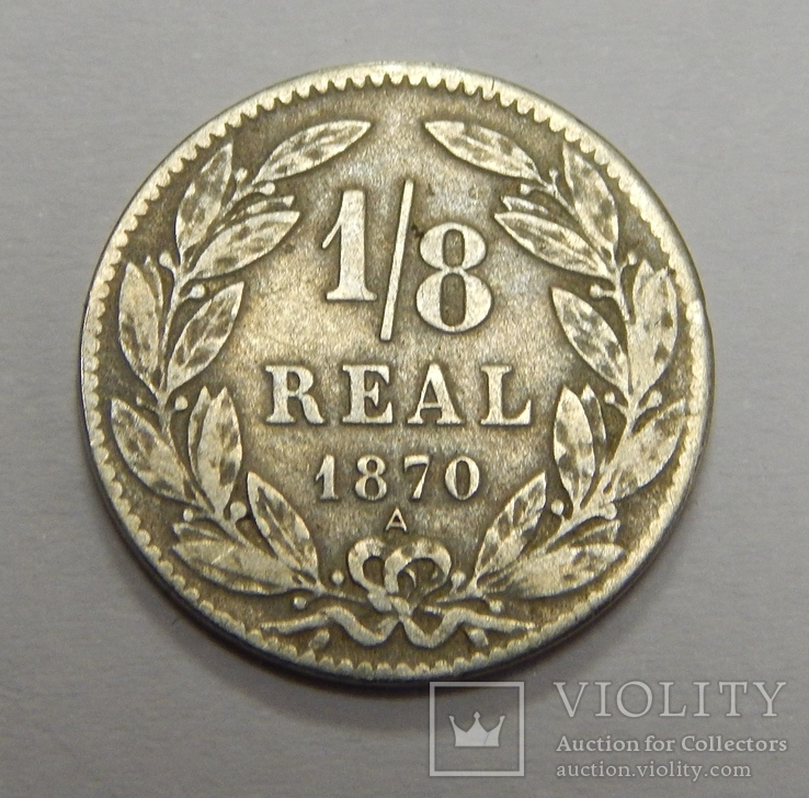1/8 реала, 1870 г Гондурас