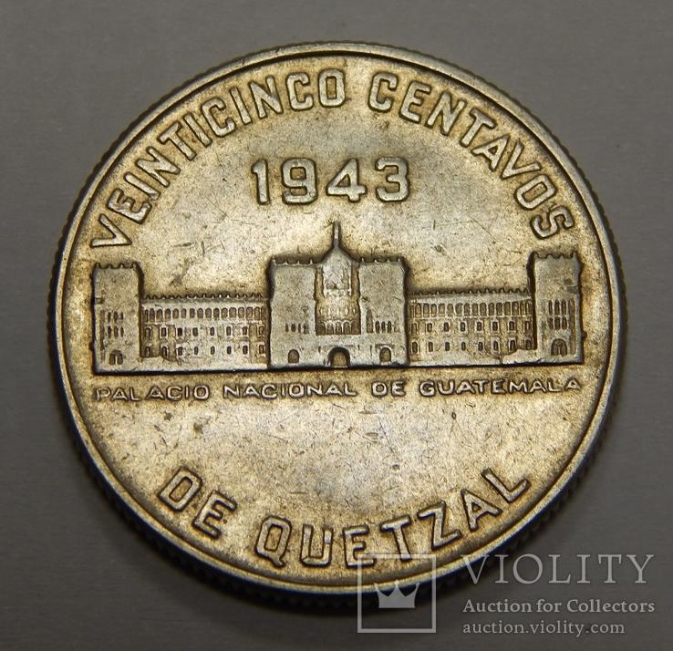 20 центавос, 1943 г Гватемала
