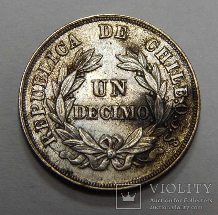 1 децимо, Чили, 1894 г