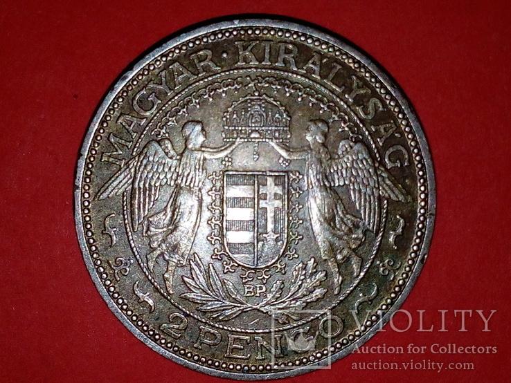2 пенго 1938 Венгрия