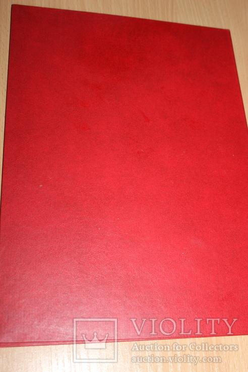 Папка на доклад начальнику физической подготовки и спорта ЦГВ, фото №3
