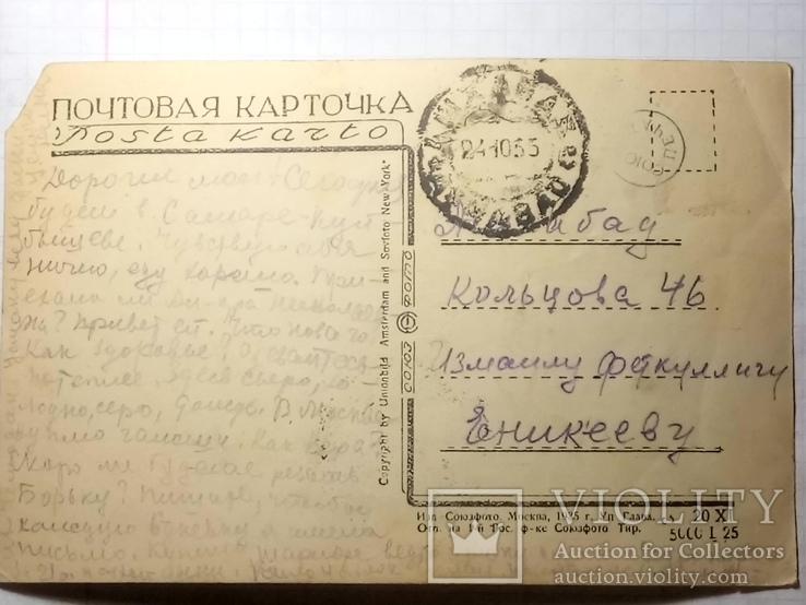 открытки 1935г предлагаем вам детально