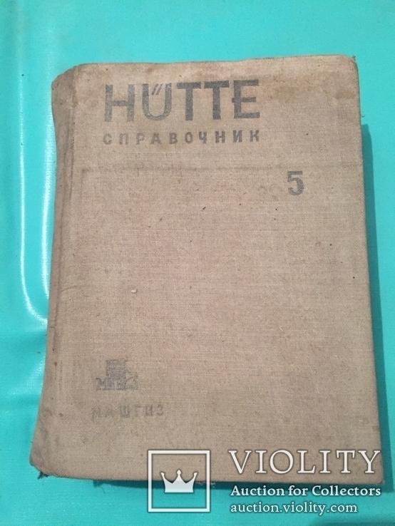 Hutte, том 5,1939