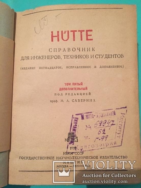 Hutte, том 5,1939, фото №5