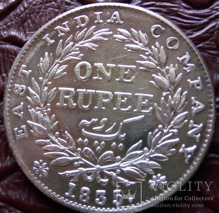 1 рупія 1835 року. Вільгельм ІІІІ Британська Індія (срібло). См. обсуждение.