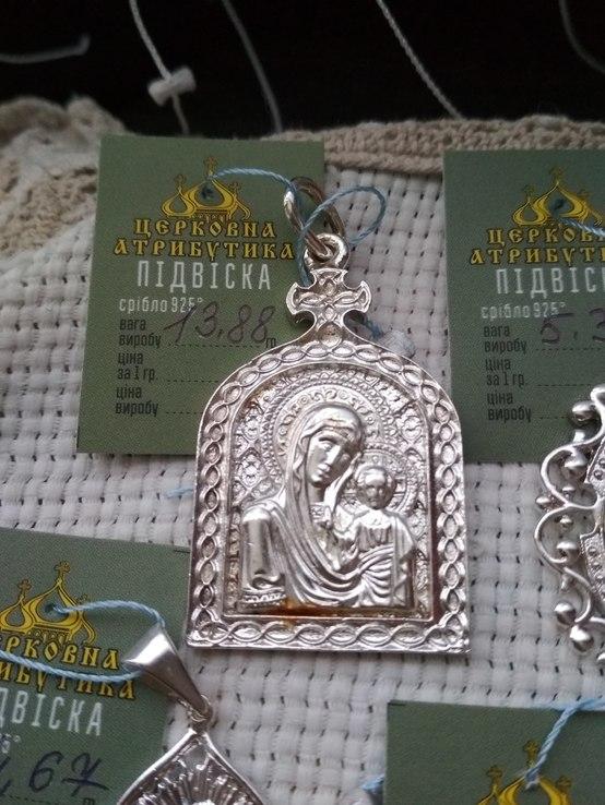 Лот срібних кулонів, фото №2