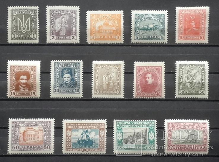 УНР. Венский выпуск 1920 год. Полная серия 14 марок.