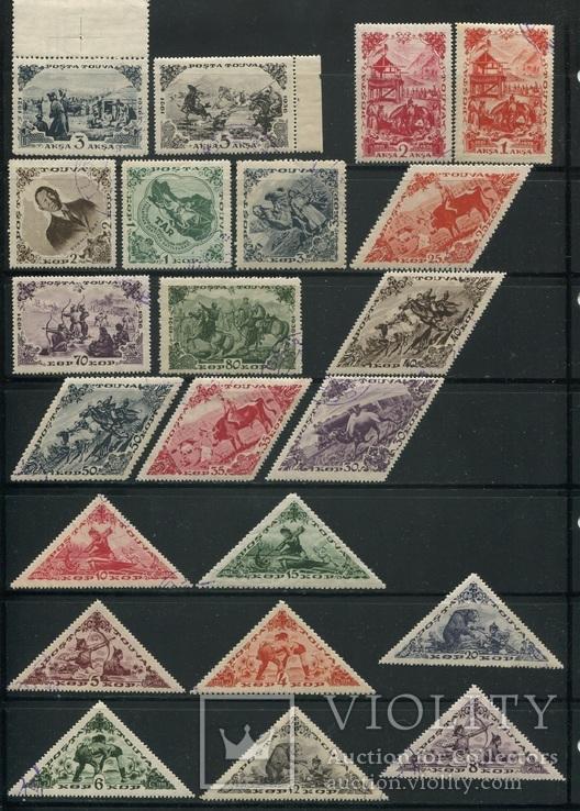 Тува 1936. 15-летие Тувинской Народной Республики (12-й выпуск) полная серия