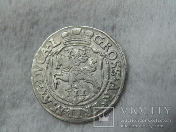 Трояк 1564г.