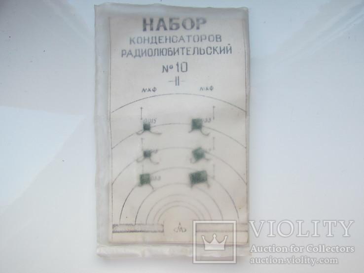 Набор конденсаторов КМ, фото №4