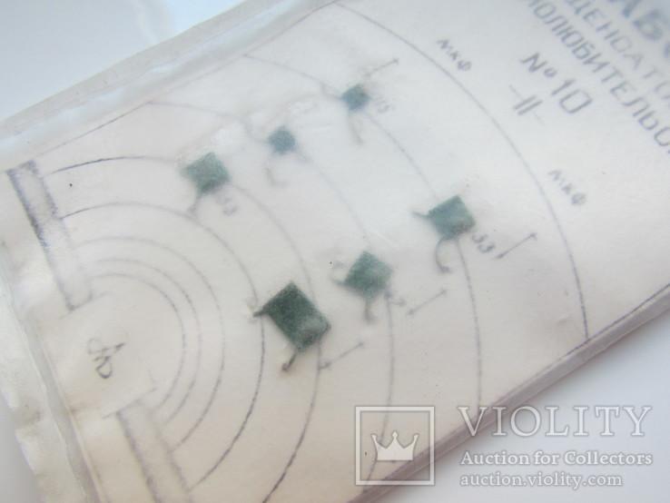 Набор конденсаторов КМ, фото №5
