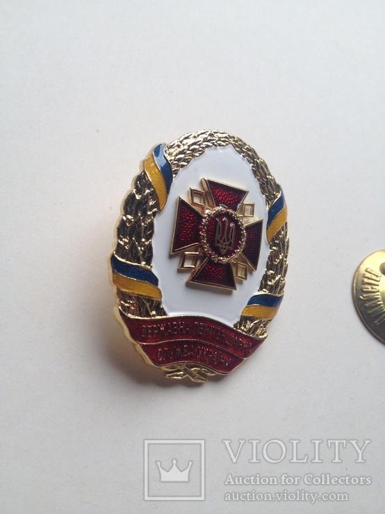 Орден знак гос пенитенциарная служба винт уголовно исполнительная МВД, фото №4