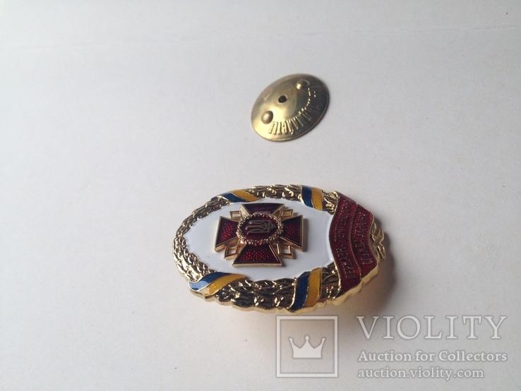 Орден знак гос пенитенциарная служба винт уголовно исполнительная МВД, фото №2