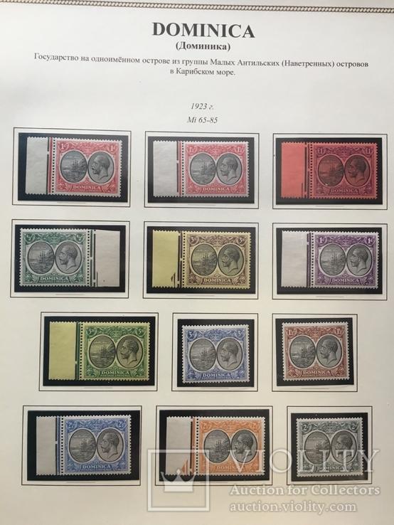 Доминика, парусники, 1923