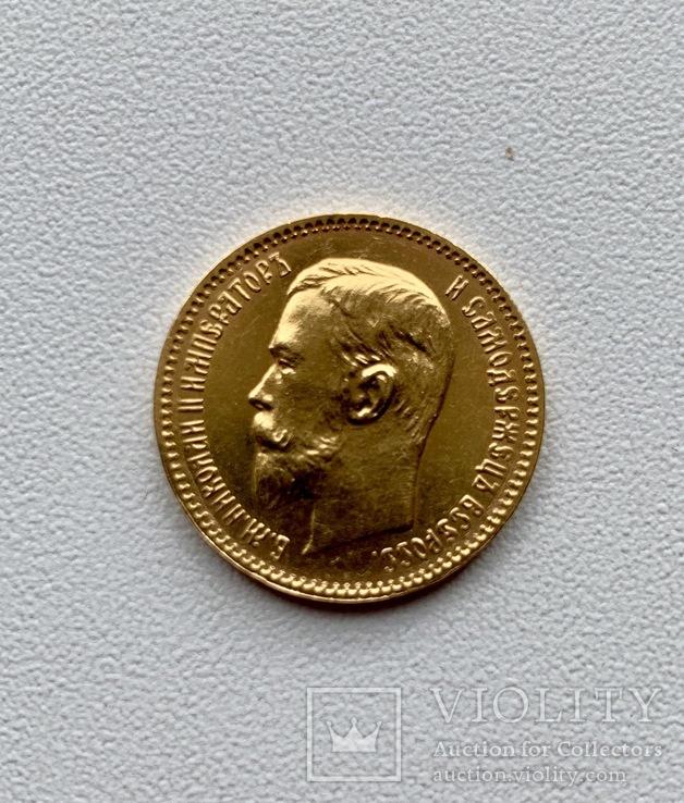 5 рублей 1909 г Николай ll (R)