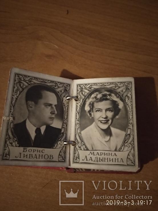 "Миникнига-фотоалбом ""Советские кино-артисты"" 1961год, фото №4"