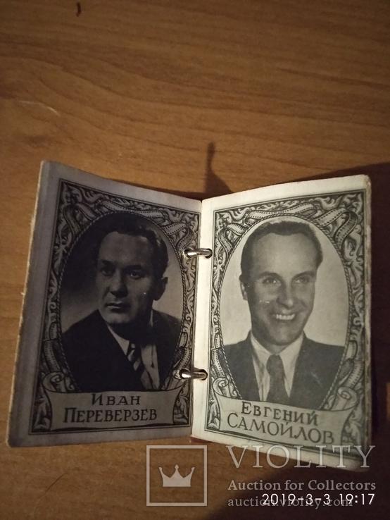 "Миникнига-фотоалбом ""Советские кино-артисты"" 1961год, фото №7"
