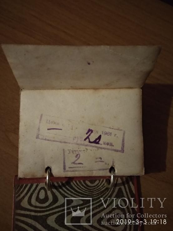 "Миникнига-фотоалбом ""Советские кино-артисты"" 1961год, фото №13"