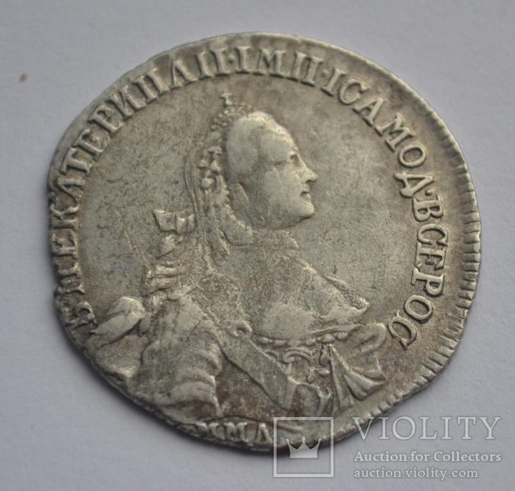 20 копеек 1764 года ММД