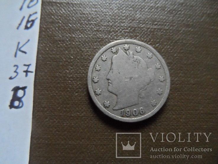 5 центов 1906  США   (К.37.8)~, фото №6