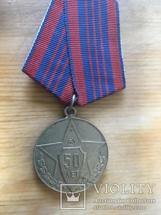 Советская милиция 50 лет, фото №2