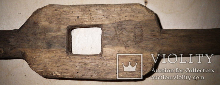 Деталь ткацького верстата, ХІХ - поч. ХХ ст., фото №3