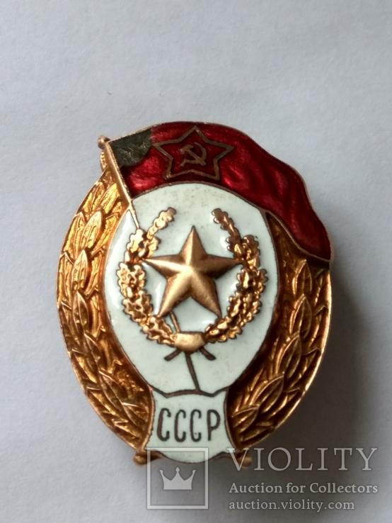 Знак общевойскового училища СССР