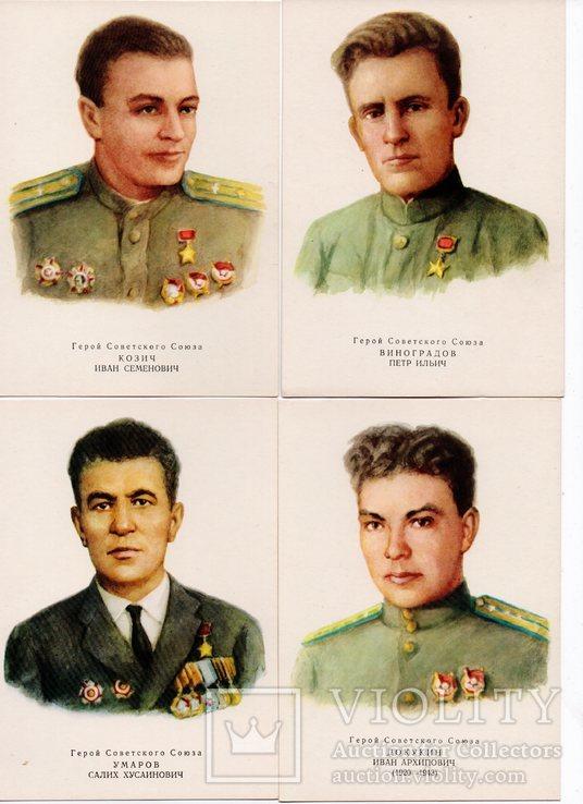 Герои комсомольцы выпуск 111, фото №4