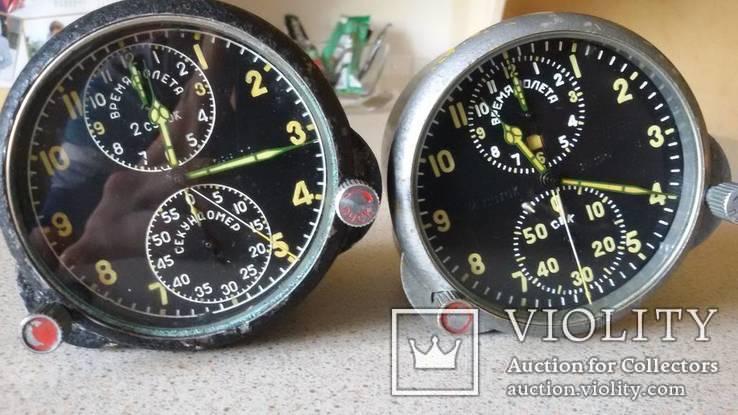 Часы авиационные 2 шт